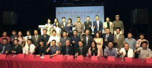 Toronto-Fuzhou Direct Flight Press Conference